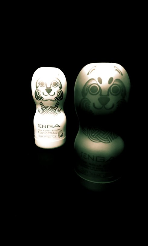 Tenga Chinese new year